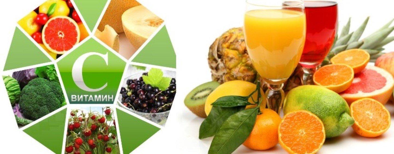 Можно ли пить витамин с при гриппе