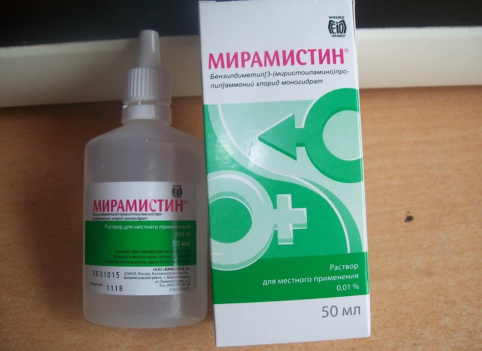 Гомеопатические капли при гайморите у взрослых