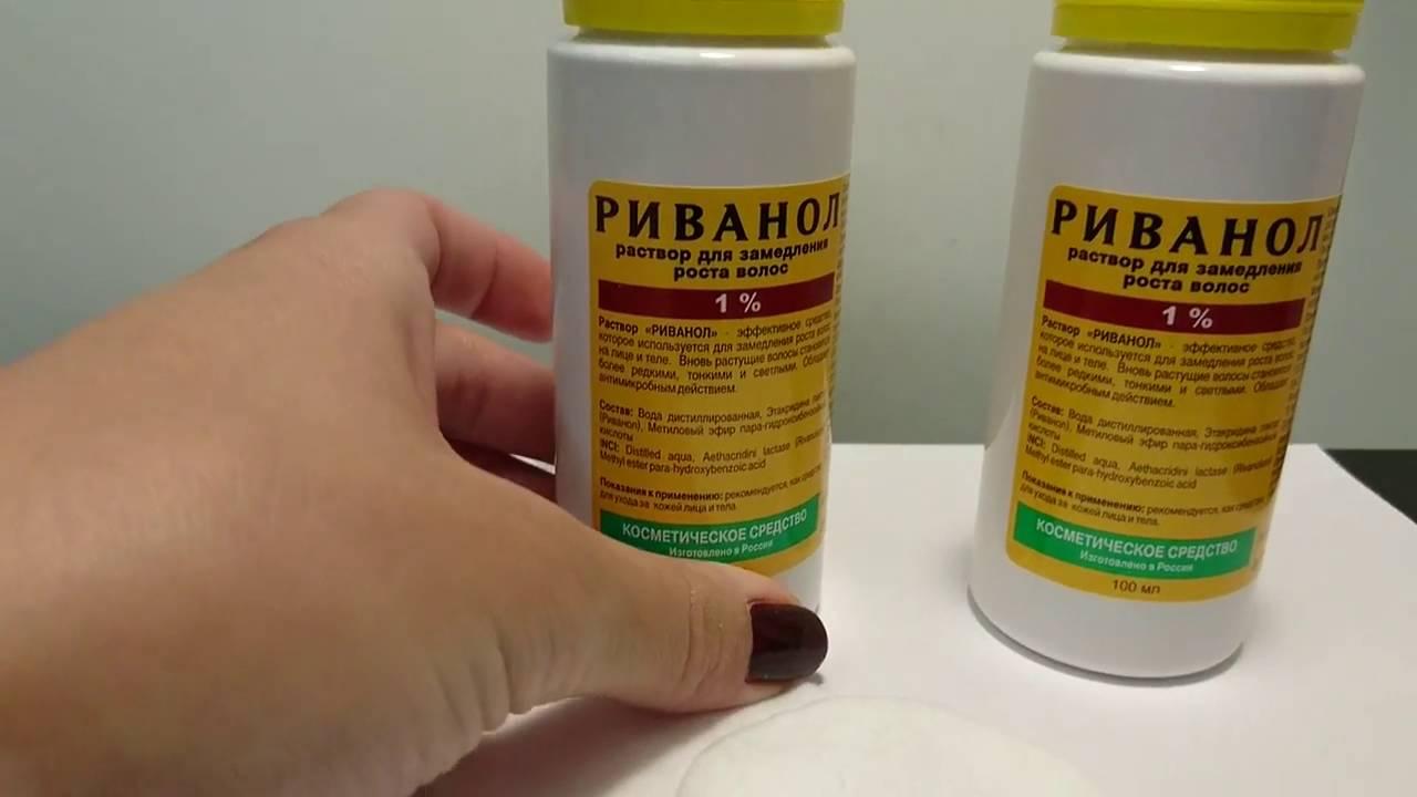 Лучшие лекарства от бронхита и простуды thumbnail